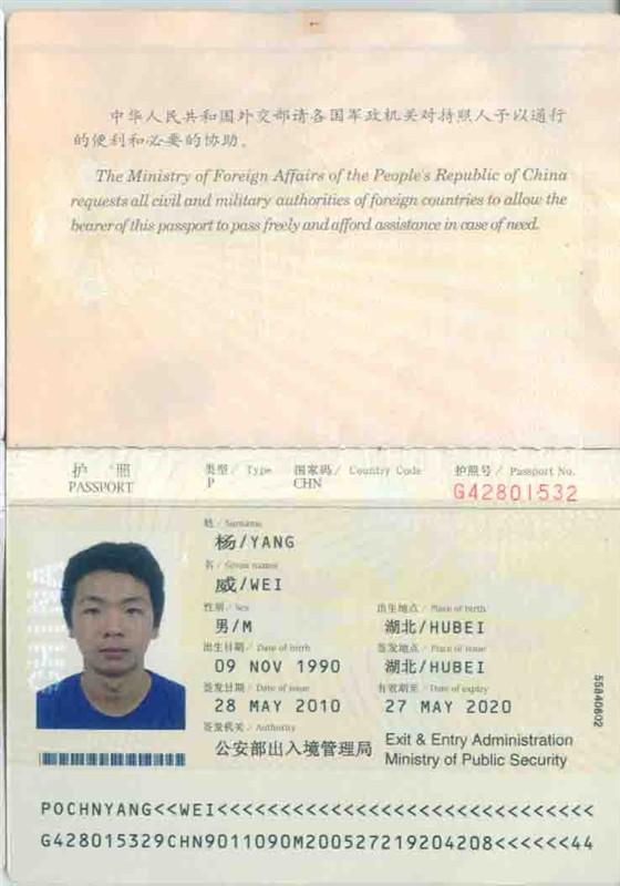儿童手工卡纸制作护照